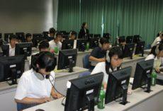 第4・5学年 情報教育プログラム