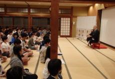 第3学年  奈良京都体験学習
