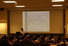 Inspiring Lecture by Ms.Kakutani