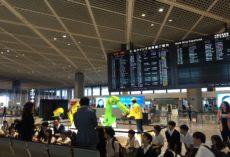 At Narita International Airport