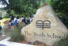 Entrance of the Bush School