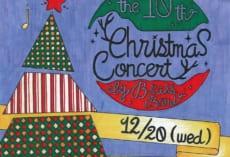 5年生Tさんによるクリスマスコンサートのポスター