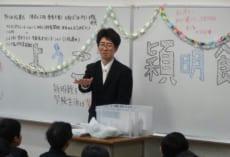 1C手塚先生