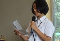 ボランティア生徒のみなさんに副実行委員長曽根理紗子さんからお礼のスピーチです。