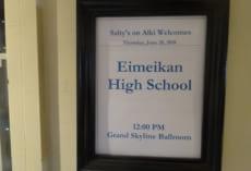 会場入り口の壁面には,'Eimeikan High School'の文字が。