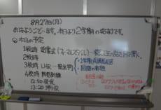 2学期始業式・6年進学ガイダンス・防災訓練